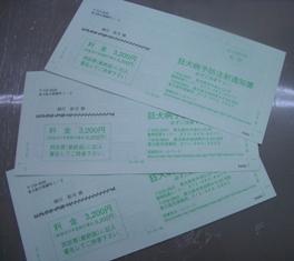 CIMG3974.JPG