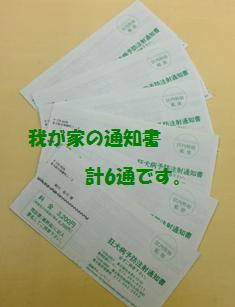 CIMG5794.JPG